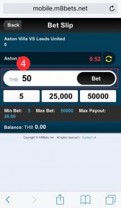 how-to-play-m8bet-mobile-bet-4