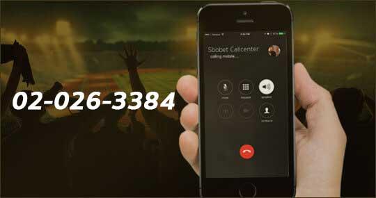 ติดต่อ รับแทงบอล.com ผ่าน Call Center